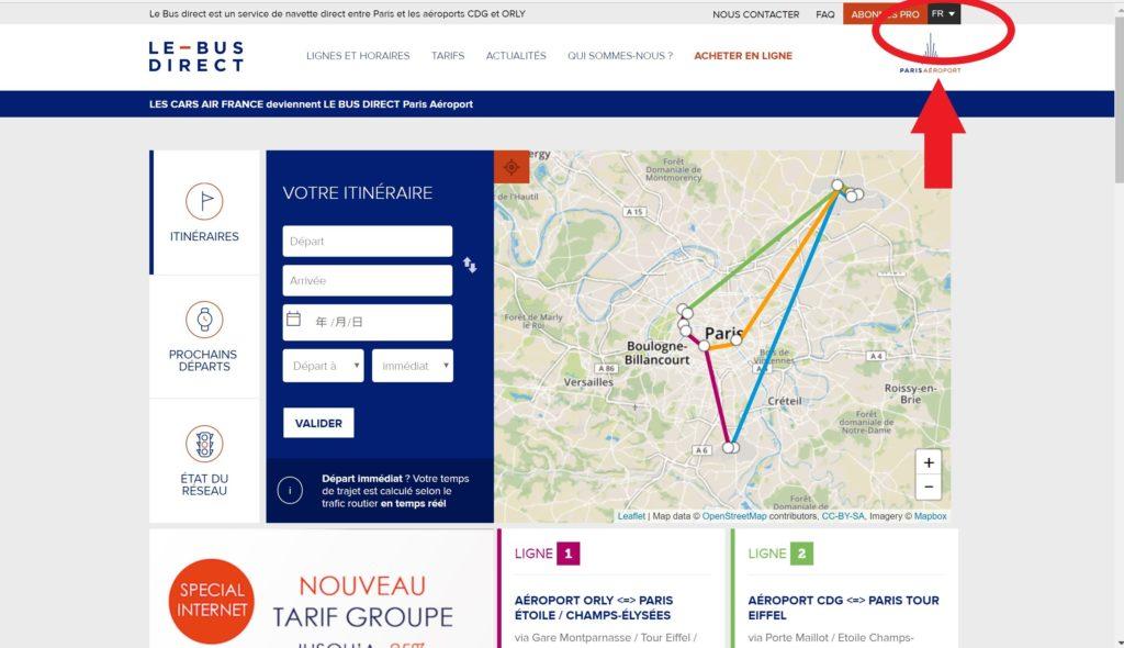 LE-BUS-DIRECTのトップページ