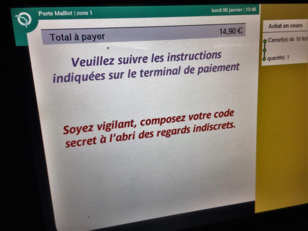 パリのメトロの券売機の認証中の画面