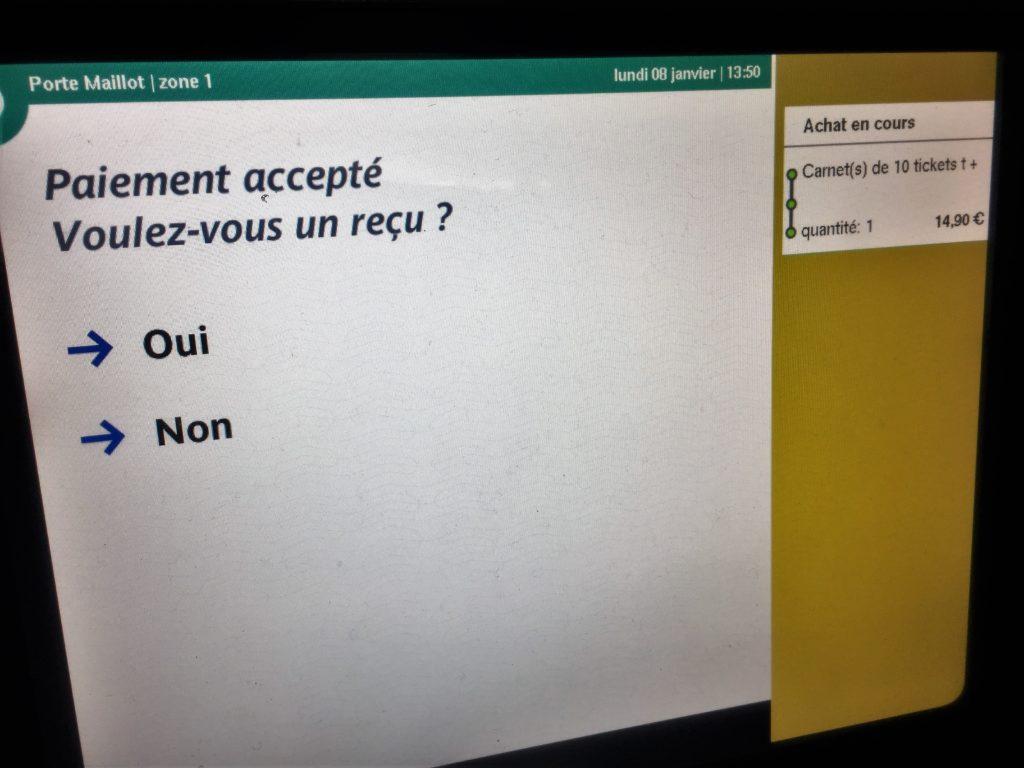 パリのメトロの券売機のレシート確認画面