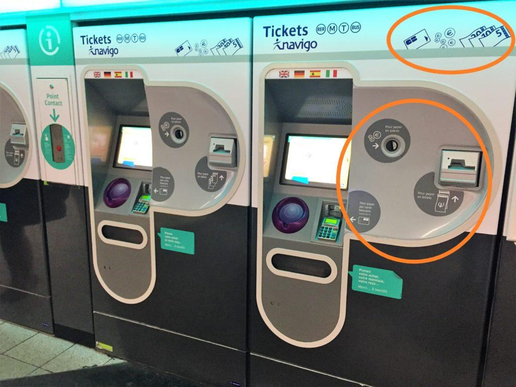 パリのメトロの券売機の案内表示