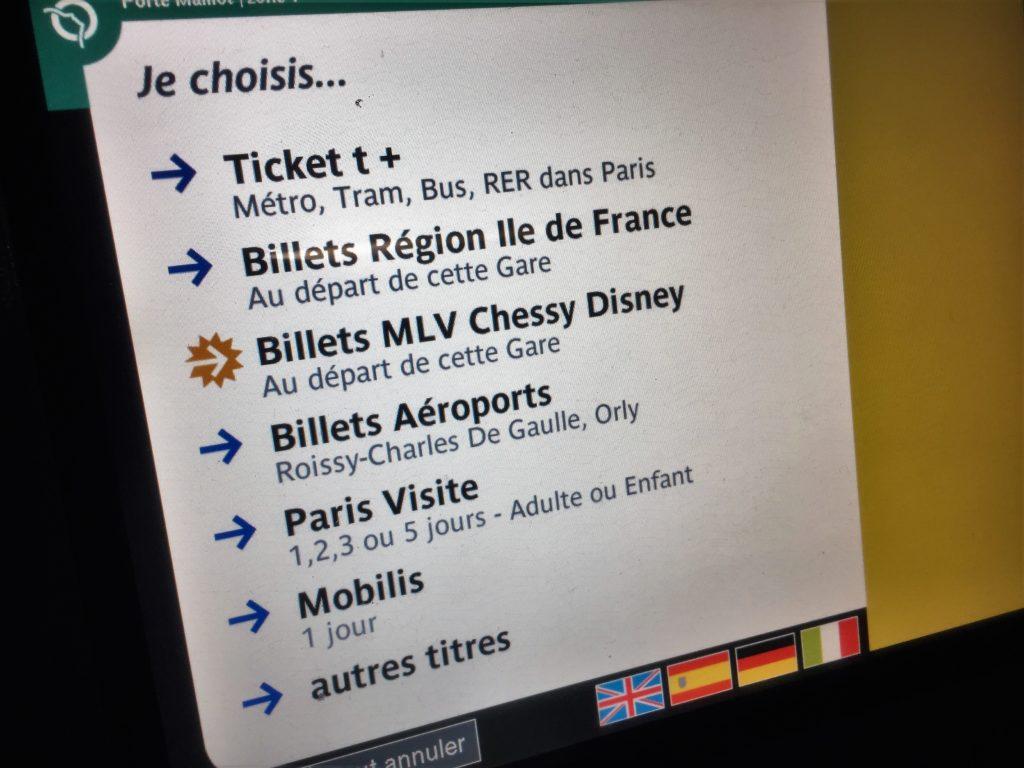 パリのメトロの券売機のチケット種類選択画面