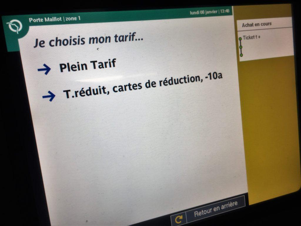 パリのメトロの券売機の料金種別選択画面