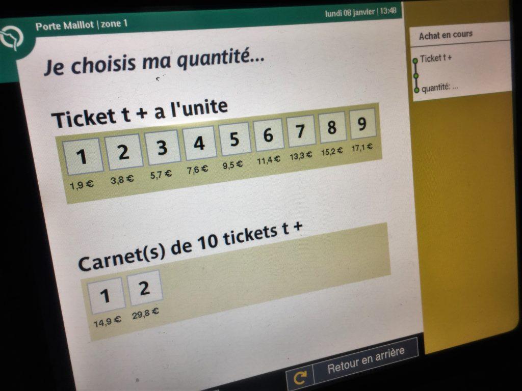 パリのメトロの券売機の枚数選択画面