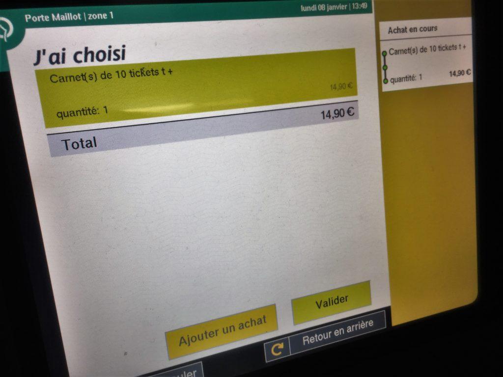 パリのメトロの券売機の料金確認画面