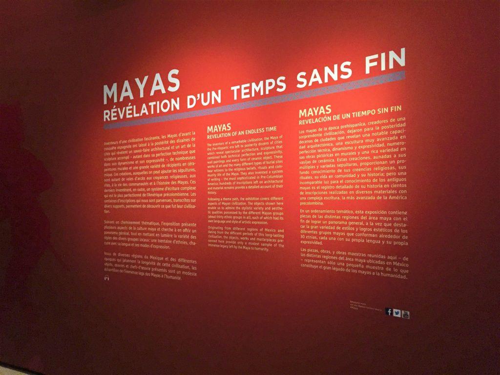 パリのケ・ブランリ美術館のマヤ特別企画展