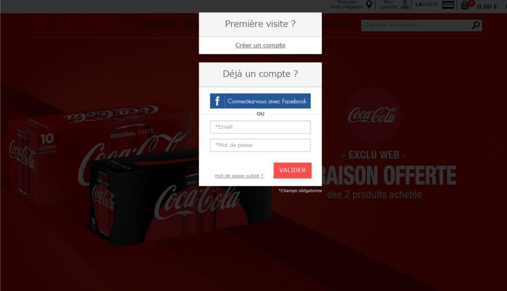パリのスーパーモノプリのログイン画面