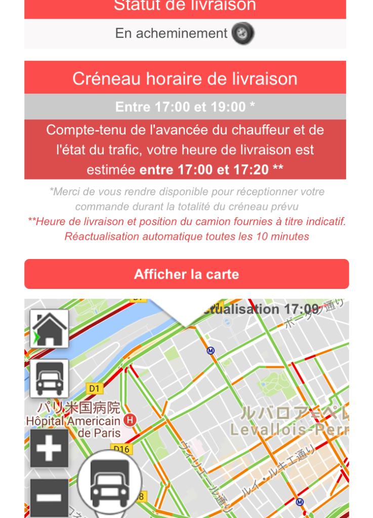 パリのスーパーモノプリの配達通知