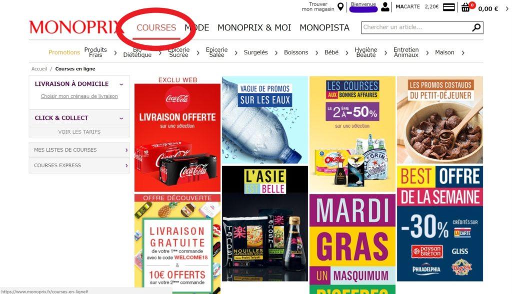 パリのスーパーモノプリの食品の商品ページ