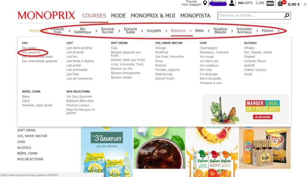 パリのスーパーモノプリの飲み物の商品ページ