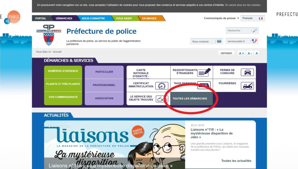 フランスの滞在許可証更新時に予約を取るパリ警察のサイト