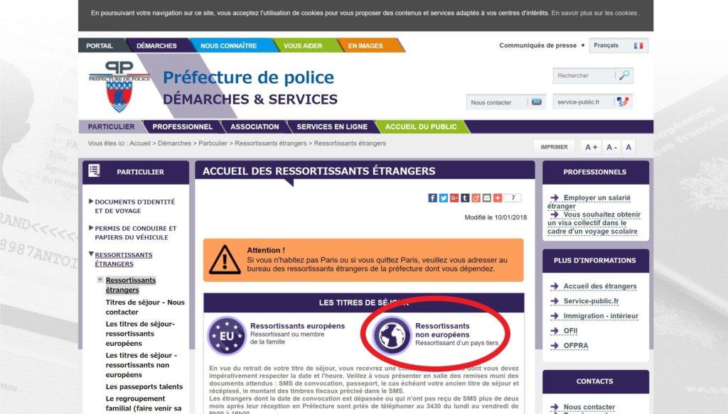 フランスの滞在許可証更新時にパリ警察のサイトで居住地を選ぶ