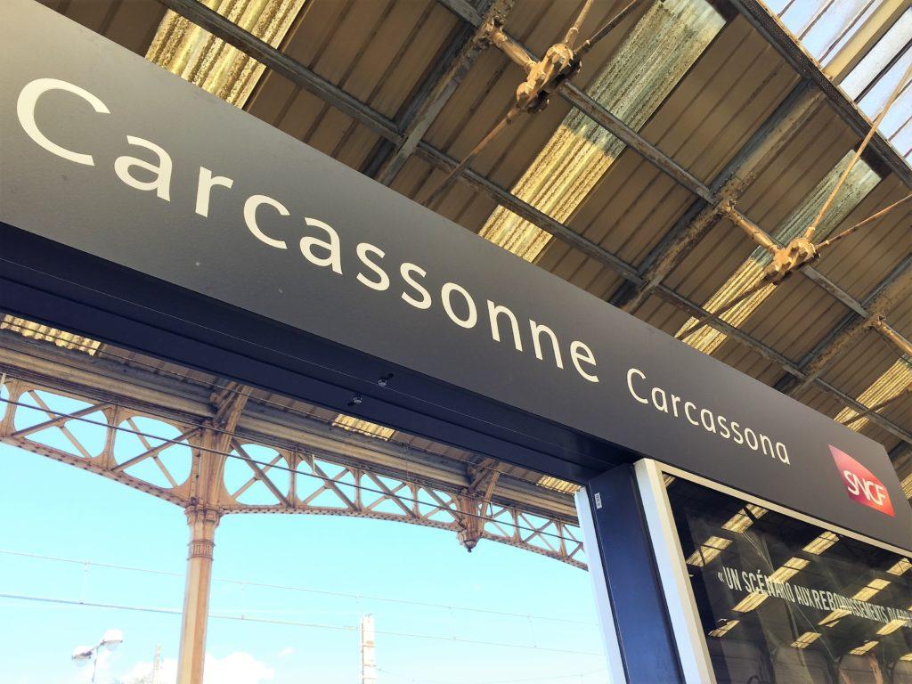 カルカソンヌ駅