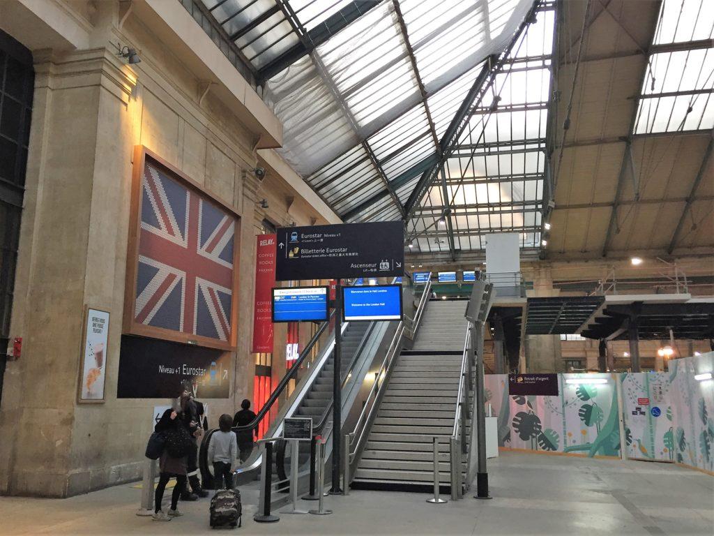 パリ北駅ユーロスターの発着場所