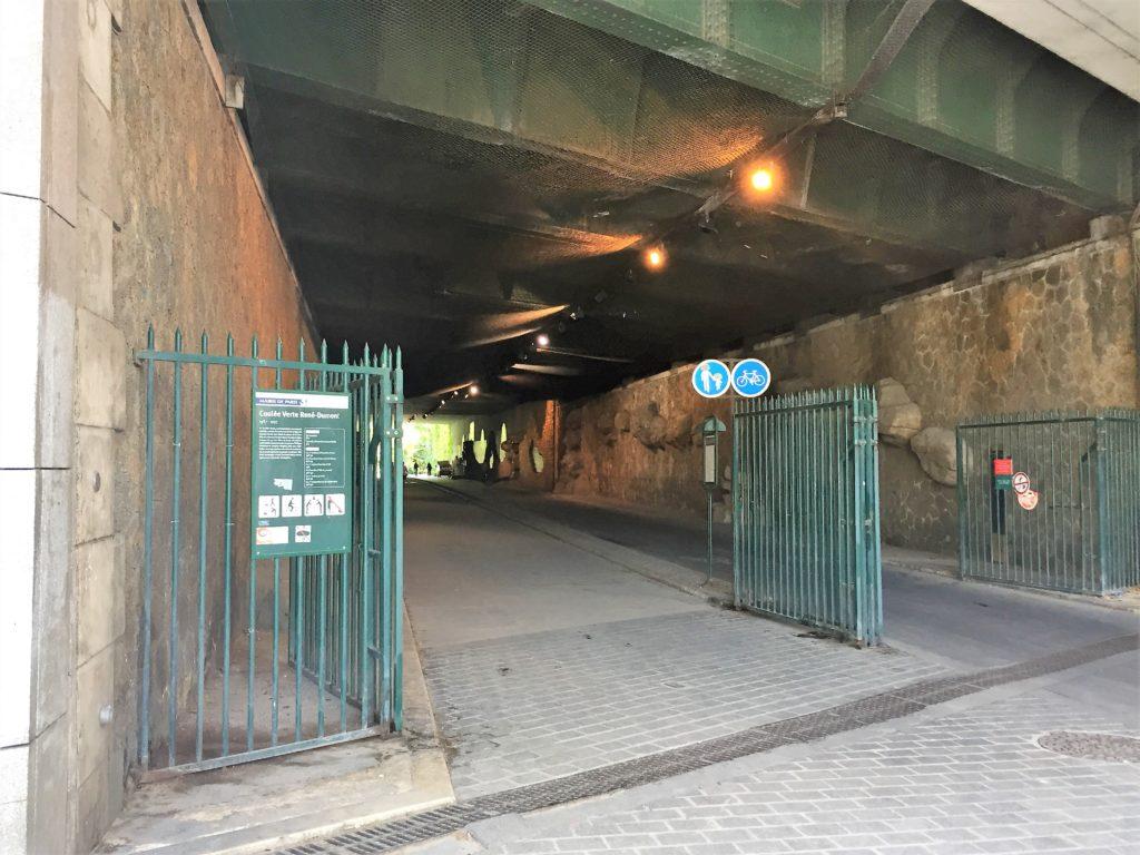 プロムナード・プランテの後半のトンネル