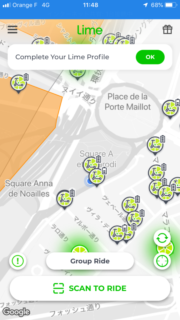 Limeの位置情報の画面